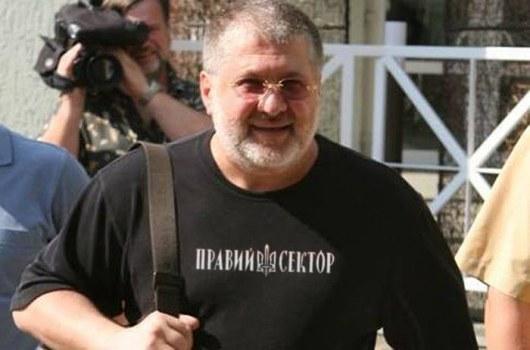"""""""Кибер-Беркут"""" вскрыл схемы карательных операций Коломойского"""